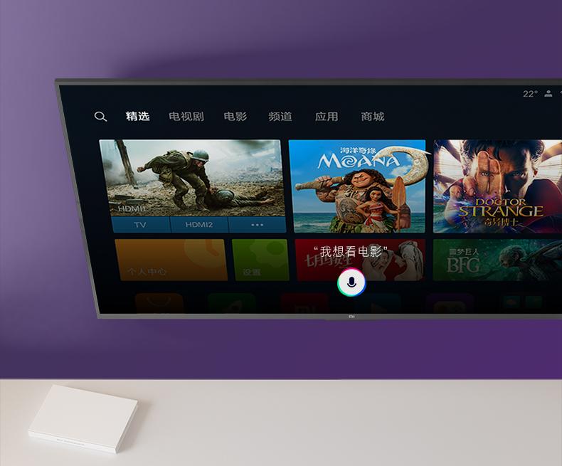 Tivi Xiaomi 4S 43 inch tích hợp trí tuệ nhân tạo