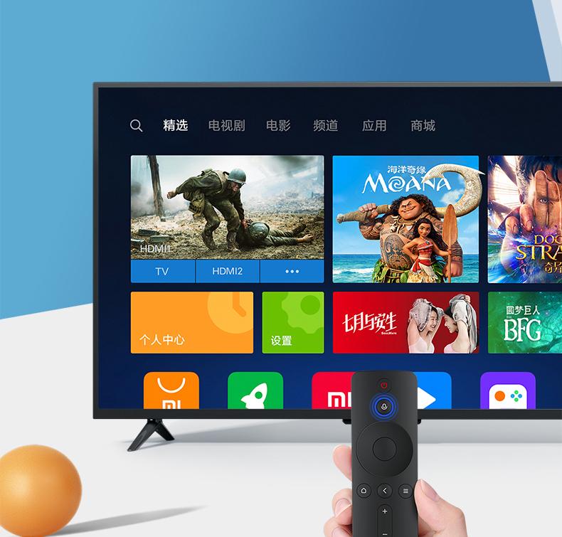 Tivi Xiaomi 4A 43 inch tích hợp trí tuệ nhân tạo