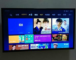 Tivi Xiaomi 4S 32 inch