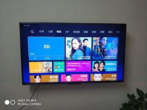 Tivi Xiaomi 4S 43 inch