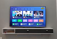 Tivi Xiaomi Màn Hình Tràn Siêu Cực 55 inch E55A
