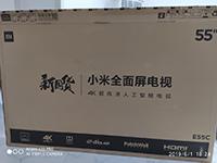 Tivi Xiaomi Tràn VIền 55 inch E55C